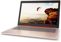 Notebook - Lenovo 320-15 FULL HD, E2-9000 1.8-2.2GHz, 4GB, 500GB - Avalon ltd pljevlja