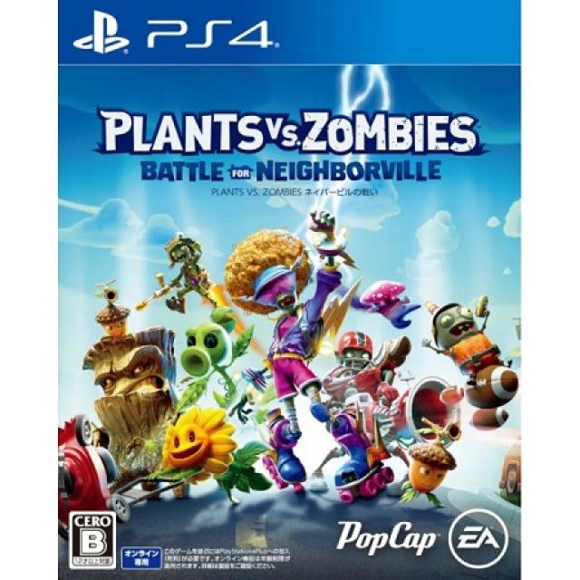 Gaming konzole i oprema - PS4 Plants vs Zombies - Battle for Neighborville - Avalon ltd