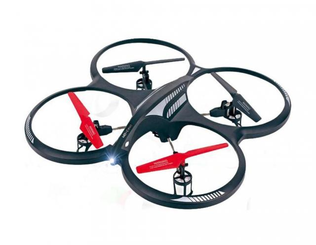 Dronovi i oprema - DRON MSI MS CX-40 + HD KAMERA - Avalon ltd
