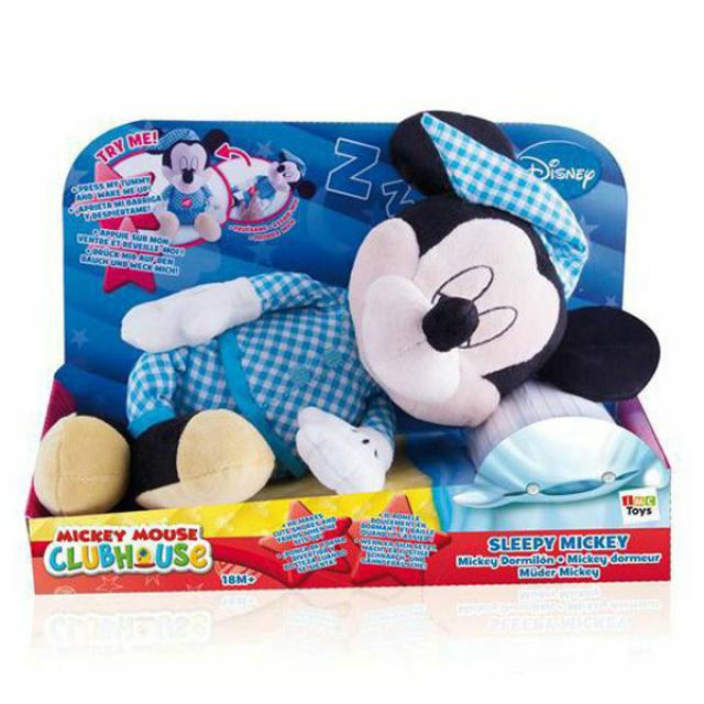 Igračke - Plišana igračka Mickey sleepy 30cm - Avalon ltd